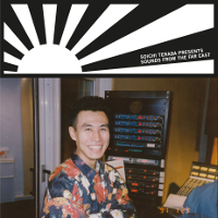Soichi Terada Presents Sounds From The Far East (Rush Hour)