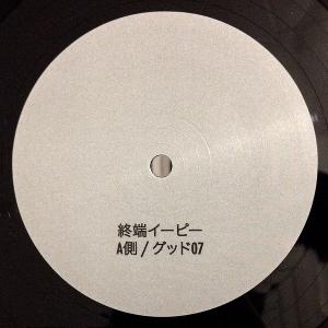 Yoshinori Hayashi - The End of The Edge
