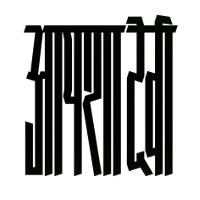 Aisha Devi – Of Matter & Spirit Remixes (Houndstooth)