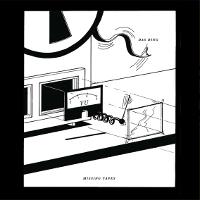 Das Ding – Missing Tapes (Minimal Wave)