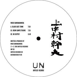 Mikio Kaminakamura - Untitled 009