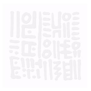 Hunee - Hunch Music Remixes