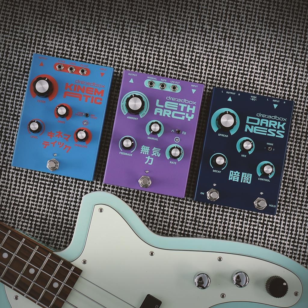 3-pedals-bass-1024x1024